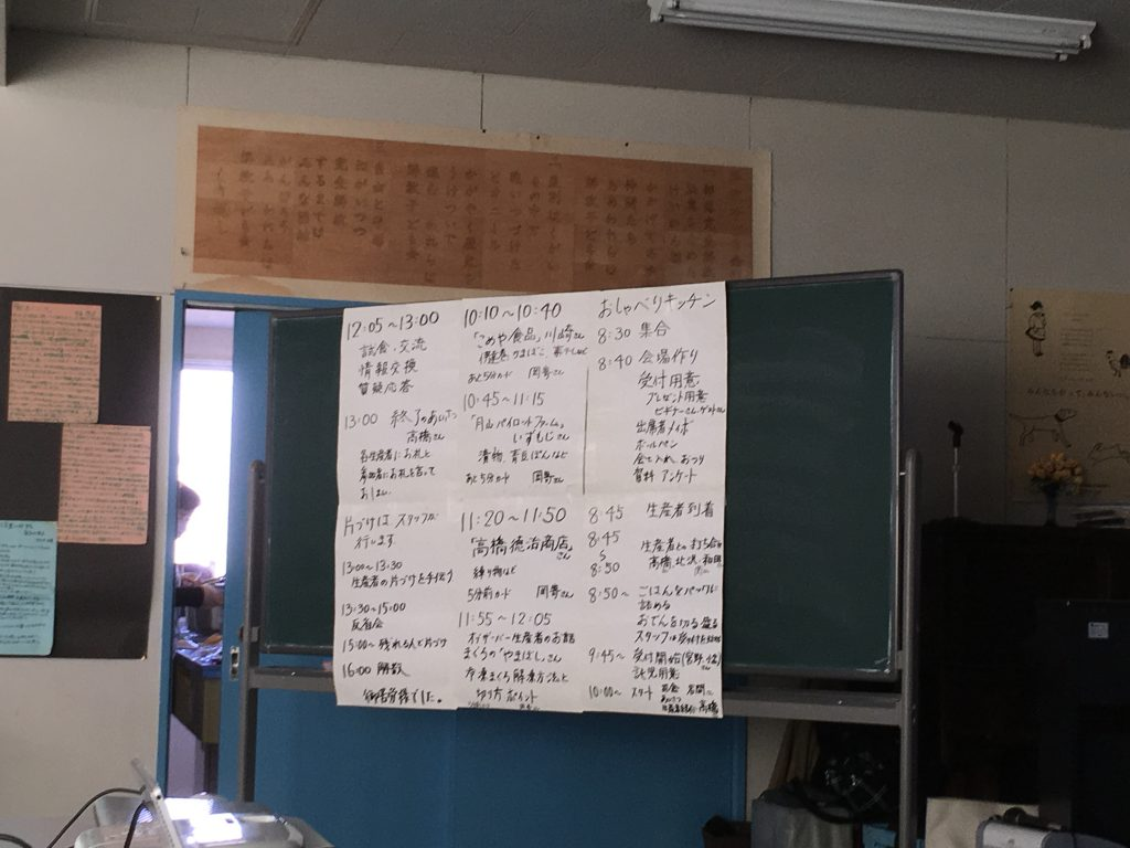 nagano_timetable