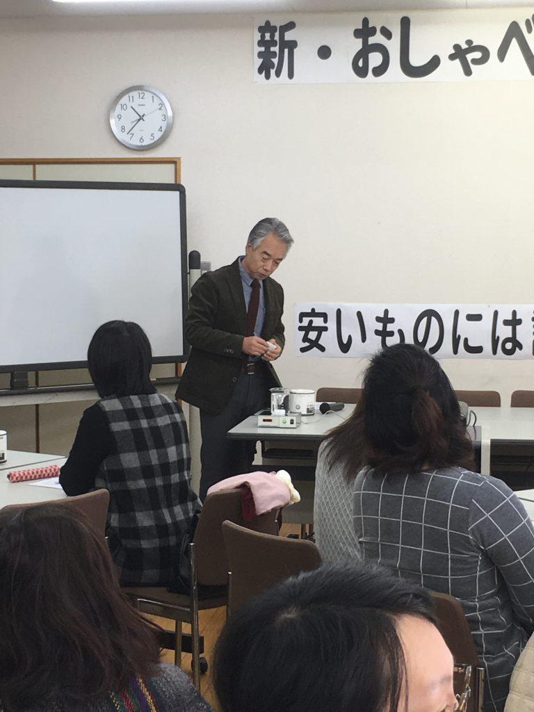 20181208-koufu4