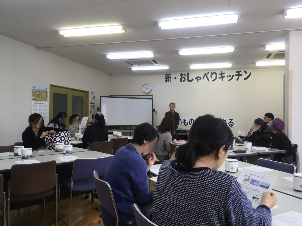 20181208-koufu3