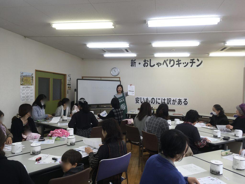20171208_yamanashi_viebon1