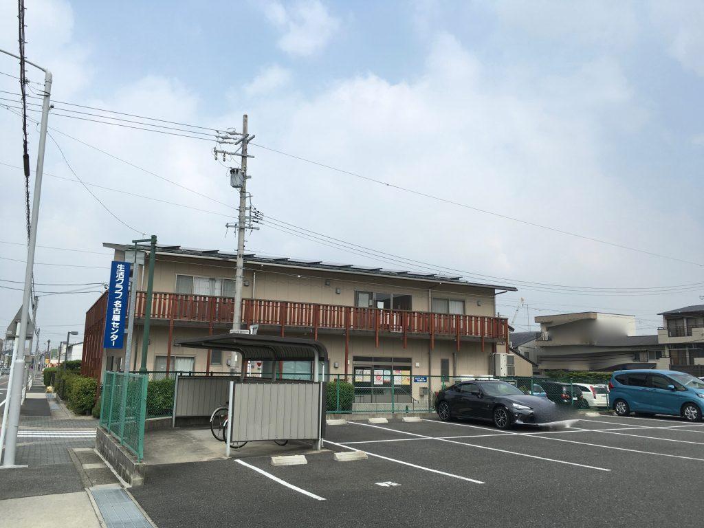 20180719_nagoya1