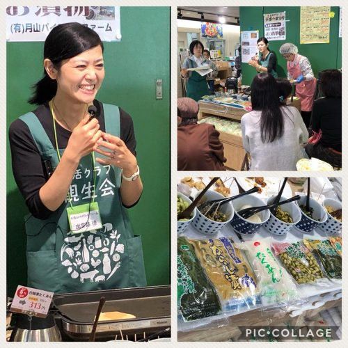 デポー新松戸ミニ交流会