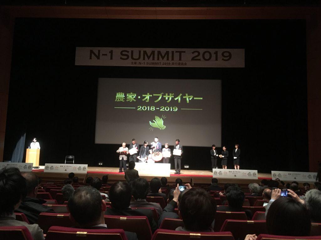 20190304-n1_summit1